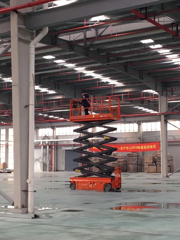 剪叉式必赢亚洲线路测试平台应用在厂房搭建