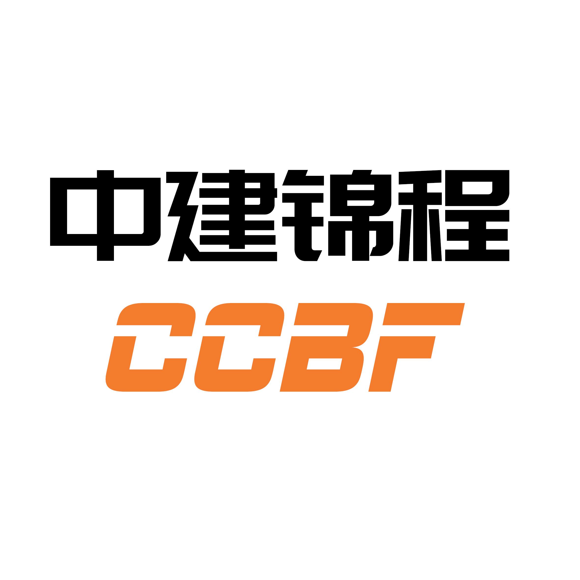 中建锦程高空作业平台LOGO