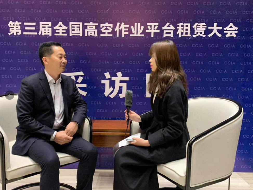 第三届全国必赢亚洲线路测试平台租赁大会期间中建锦程创始人接受采访