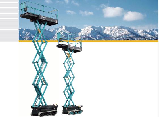 剪式垂直升降型履带式必赢亚洲线路测试平台