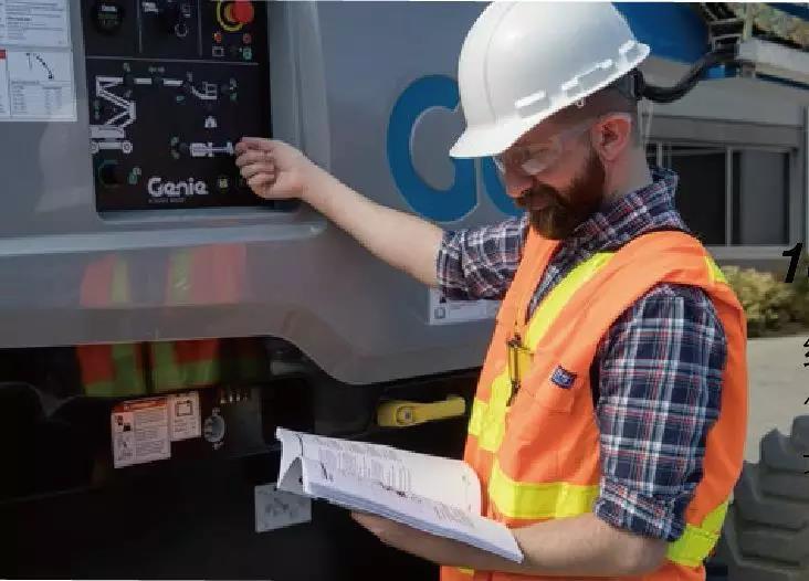 操作设备前仔细阅读规避风险的安全操作手册