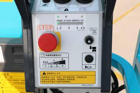 剪式垂直升降型履带式必赢亚洲线路测试平台操作控制器